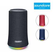 Bild zu ANKER Soundcore Flare Bluetooth Lautsprecher (Wasserfest) für je 55,90€ (Vergleich: 79,99€)