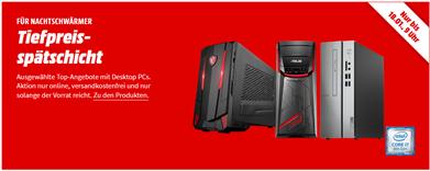 Bild zu MediaMarkt Tiefpreisspätschicht mit reduzierten Desktop PCs