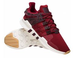 Bild zu adidas Originals Equipment Support ADV 91/16 Sneaker für 42,33€ (Vergleich: 67,48€)