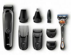 Bild zu Braun Multigrooming Kit 3060 (8 in 1) für 29,70€ (Vergleich: 35,94€)