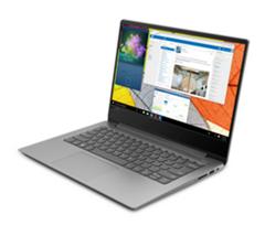 Bild zu Lenovo IdeaPad 330S-14IKB 81F400R4GE 14″ Notebook (FHD, IPS, 4415U, 4GB/128GB SSD, DOS) für 266€ (Vergleich: 315,95€)