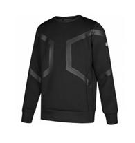 Bild zu ASICS Tiger Hexagon Crew Neck Top Herren Sweatshirt für je 31,94€ (Vergleich: 64,99€)