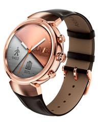 Bild zu ASUS Zenwatch 3 roségold + Original Power Pack (Zusatz-Akku) für 159€ (Vergleich: 260,43€)