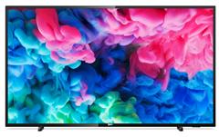 Bild zu PHILIPS 65PUS6503 LED TV (Flat, 65 Zoll, UHD 4K, SMART TV, SAPHI, A+) für 699€ (Vergleich: 785€)