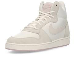 Bild zu Top12: Nike Sneaker Sale, einige Modelle bereits ab 25,12€ zzgl. Versand