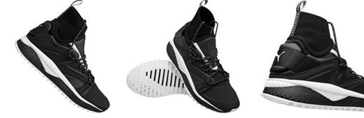 Bild zu PUMA Tsugi Kori High Top Premium Sneaker für 43,94€