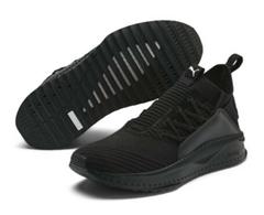 Bild zu PUMA TSUGI Jun Unisex Sneaker weiß oder schwarz für je 39,90€ (Vergleich: 54,44€)