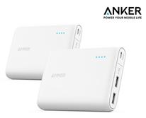 Bild zu 2x Anker PowerCore 13000 Powerbank (externer Akku) für 35,90€ (Vergleich: 59,48€)