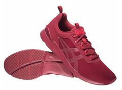 Bild zu Asics Gel-Lyte Runner Sneaker burgundy/burgundy für 42,94€ (Vergleich: 55,98€)
