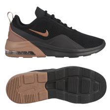 Bild zu Karstadt: 20€ Rabatt auf nichtreduzierte Sportartikel, so z.B. Nike Damen Sneaker Air Max braun/rosé gold für 80€