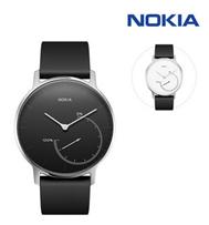 Bild zu Nokia/Withings Steel Schlaf- und Aktivitätstracker für je 55,90€ (Vergleich: 68€)