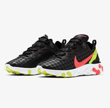 Bild zu [nur noch heute] Nike: 20% Rabatt auf reguläre Artikel