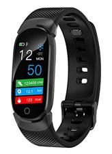 Bild zu QiyuanLS Fitness Armband mit Pulsmesser (Schlafmonitor, 9Modi, Nachtrichten wie WhatsApp etc.) für 19,79€