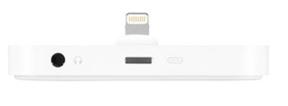 Bild zu [B-Ware] Apple Lightning Dock iPhone Dockingstation Weiß für 18,99€ (Vergleich: 33,49€)