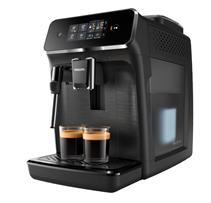 Bild zu Kaffeevollautomat Philips EP 2220/10 Panarello für 249€ (Vergleich: 349€)