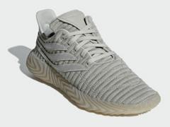 Bild zu adidas Originals Sobakov Herren Sneaker Braun für 59,97€ (Vergleich: 69,99€)