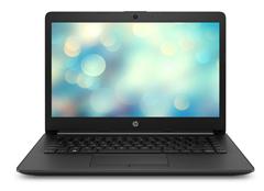 Bild zu HP 14-ck1108ng (14″) FHD IPS Notebook (i5-8265U, 8GB RAM, 512GB SSD, 1.47kg, FreeDOS) für 479€ (Vergleich: 608,99€)