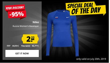 Bild zu das Nike Damen Russland Shirt in Größen von XS bis 3XL für nur 2,22€ zzgl. 3,95€ Versand