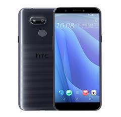 Bild zu MediaMarkt Smartphone Fieber, z.B. HTC Desire 12s 32 GB Dark Blue Dual SIM für 149€