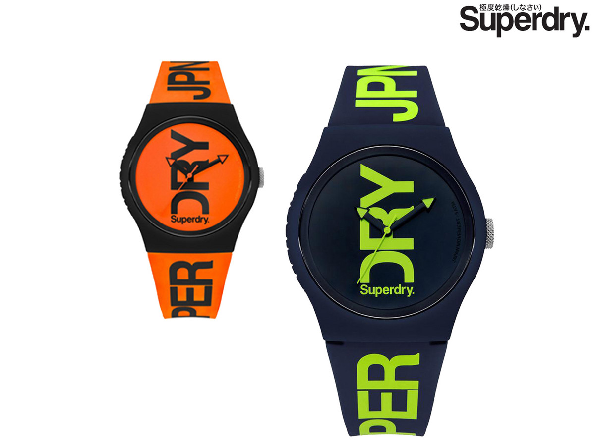 Bild zu Superdry Urban Stealth Armbanduhr im Doppelpack für 25,90€ (Vergleich: 33,98€)
