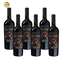 Bild zu Weinvorteil: 6 Flaschen Campolaia – Rosso Toscana IGT für 40,50€