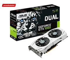 Bild zu ASUS GeForce® GTX 1060 Dual OC 3GB (90YV09X3-M0NA00) (NVIDIA, Grafikkarte) für 99€ (Vergleich: 167,80€)