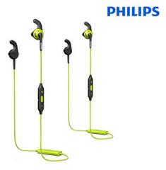 Bild zu Doppelpack Philips Actionfit RunFree BT In-Ear-Kopfhörer (SHQ6500CL) für 35,90€ (Vergleich: 53,82€)