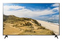 Bild zu LG 75UM7110PLB (75 Zoll) UHD 4K SMART TV (TM100 (50Hz), DVB-T2 HD, DVB-C, DVB-S, DVB-S2) für 1.282,76€ (Vergleich: 1.449€)