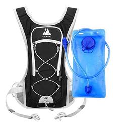 Bild zu EVOLAND Sportrucksack/Trinkrucksack mit 2L Wasserblase für 12,99€