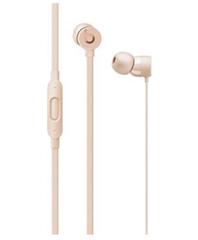 Bild zu Beats By Dre urBeats 3 In-Ear-Kopfhörer mit Lightning Connector gold für 30,90€ (Vergleich: 39,99€)