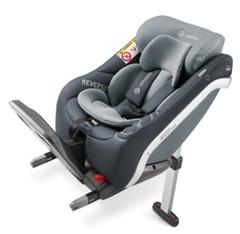 Bild zu CONCORD Kindersitz Reverso Plus (von 0-4 Jahre) für je 185,99€ (Vergleich: 239€)