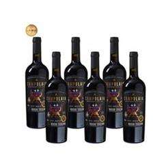 Bild zu [beendet] Preisfehler: Campolaia – Rosso Toscana IGT im 12er Paket für 9€