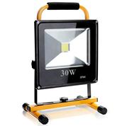 Bild zu Hengda LED Akku Baustrahler in versch. Ausführungen ab 11,19€