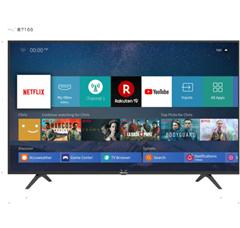 Bild zu MediaMarkt über eBay: HISENSE H 65 B 7100 UHD Smart TV (Flat, 65 Zoll/164 cm, UHD 4K, SMART TV, VIDAA U3.0) für 464,07€ (VG: 703€)