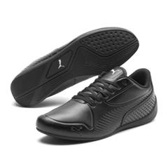 Bild zu PUMA Drift Cat 7S Ultra Sneaker für 34,95€ (VG: ab 42,99€)