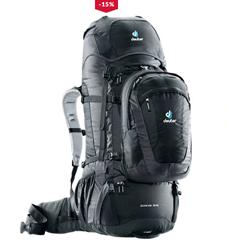 """Bild zu Deuter Reiserucksack """"Quantum 70+10"""" inkl. 18L Daypack für 144,41€"""