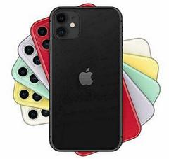 Bild zu Apple iPhone 11 für 699€ (VG: 759€)