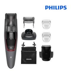 Bild zu Philips Series 7000 Vakuum-Bartschneider BT7512/15 für 45,90€ (Vergleich: 74,29€)