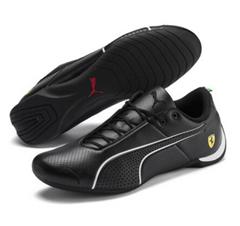 Bild zu PUMA Ferrari Future Cat Ultra Sneaker für je 39,90€ (Vergleich: 64,50€)