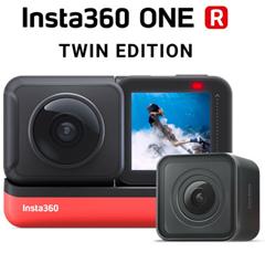 Bild zu Insta360 ONE R Sport Video Adaptive Action Kamera IPX8 wasserdichte Sprachsteuerung (360+4k Twin Edition) für 469€ (VG: 509€)