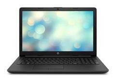 Bild zu HP 15-da2437ng 15″ Notebook (Full-HD i3-10110U 8GB/1TB HDD 256GB SSD FreeDOS) für 349,90€ (Vergleich: 424,95€)