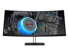 Bild zu HP Z Display Z38c (37,5 Zoll) Curved Monitor (Ultra-WQHD, IPS, 14 ms, HDMI, Displayport) für 899€ (Vergleich: 998,01€)