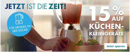 Bild zu Galeria.de: nur heute 15% Rabatt auf Küchenkleingeräte