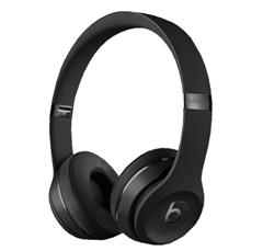 Bild zu Beats By Dre Solo3 Bluetooth On-ear Kopfhörer (schwarz) für 134,24€ (Vergleich: 168,95€)