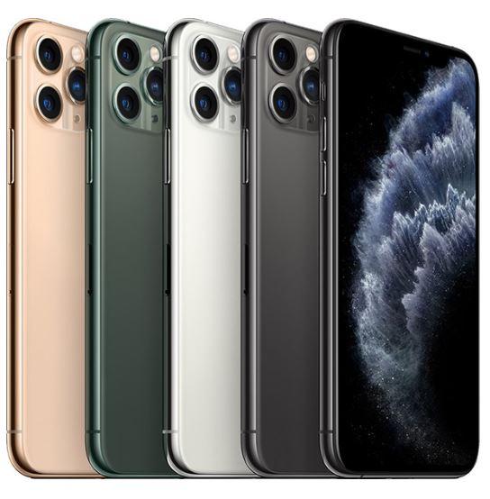 Bild zu Apple iPhone 11 PRO – 256GB (Spacegrau / Gold / Silber) für 899€ (VG: 1119,75€)