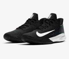 Bild zu Nike Precision 4 Sneaker Schwarz/Weiß für 42,97€ (Vergleich: 62,95€)