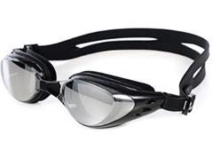 Bild zu Lixada Schwimmbrille (Anti-Fog, UV-Schutz) mit Etui für 8,49€