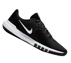 Bild zu Nike Trainingsschuh Flex Control IV für 39,99€ (VG: 61,41€)