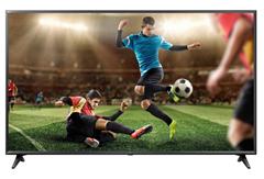 Bild zu LG 65UM7050PLA LCD TV (Flat, 65 Zoll / 164 cm, UHD 4K, SMART TV, webOS 4.5 (AI ThinQ)) für 529,50€ (VG: 588,67€)