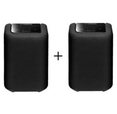 Bild zu Doppelpack YAMAHA WX 010 Streaming Lautsprecher (App-steuerbar, Bluetooth) für 189€ (Vergleich: 228,66€)